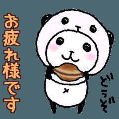 パンダinぱんだ (うご4 ~敬語編~)