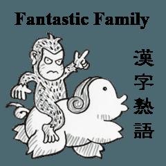 fantastic family combinations of kanji