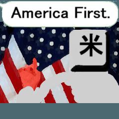 漢字を操る キーボード ゴースト 2