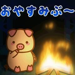 [LINEスタンプ] うごけ!ぶーぶーちゃん その5