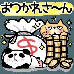 【お金DAYO!!】ぶさかわにゃんこ&ぱんだ③