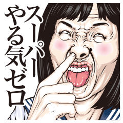 [LINEスタンプ] みんなの変顔2 改 (1)