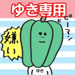 下手絵イラスト【ゆき専用】