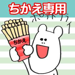 下手絵イラスト【ちかえ専用】