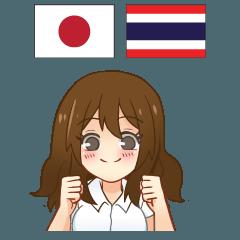 綺麗なアイちゃん日本語タイ語